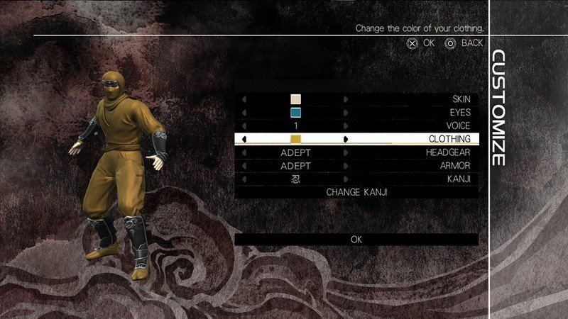 9/12 Customisation menu 1