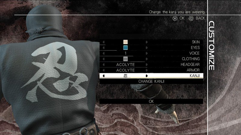 9/12 Customisation menu 3