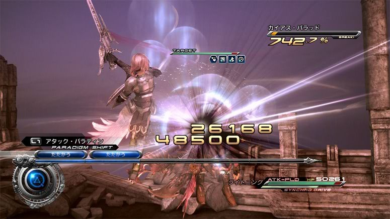 Final Fantasy XIII-2 Lightning DLC 2
