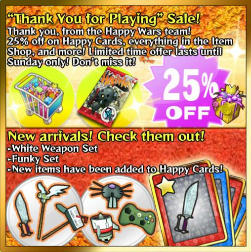22/11/12 Happy Wars Sale