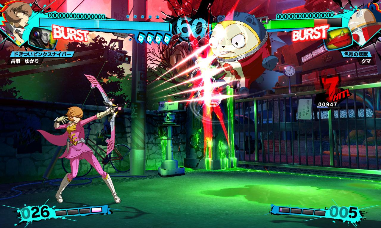 Persona 4 Ultimate Screenshot 1