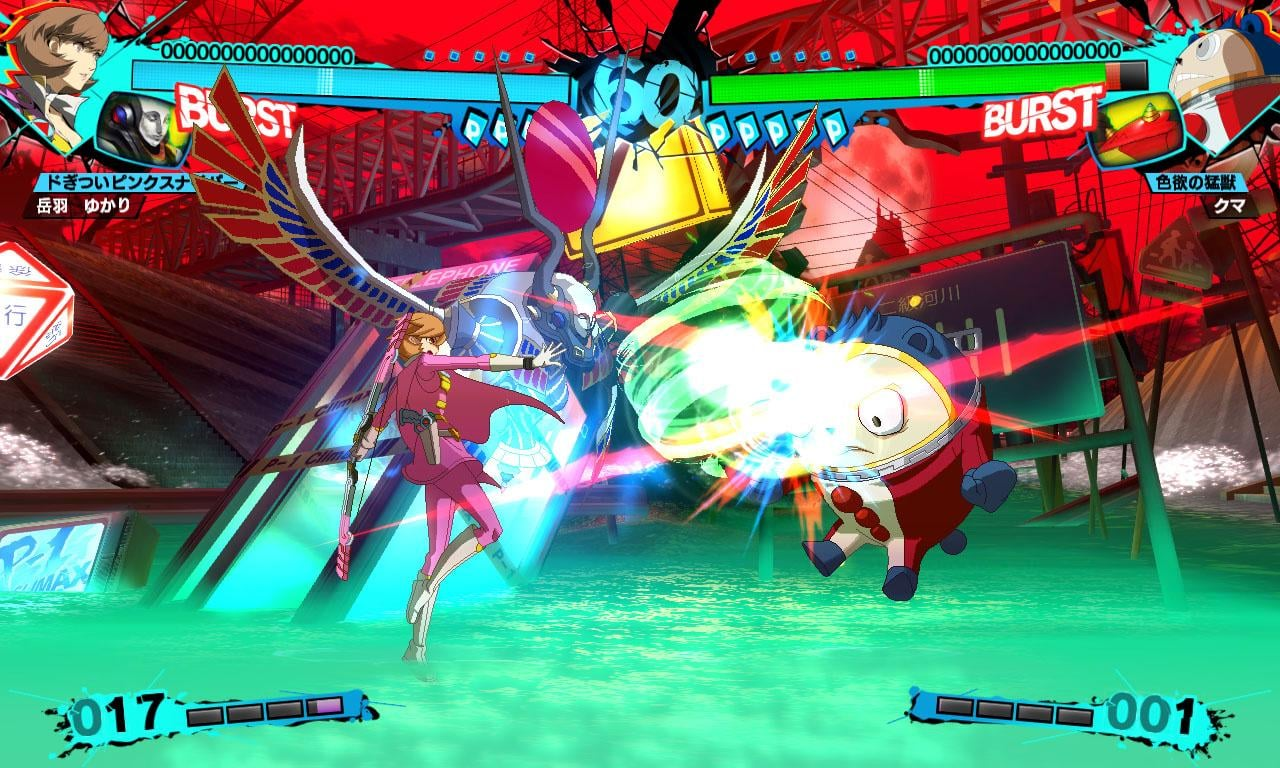 Persona 4 Ultimate Screenshot 2