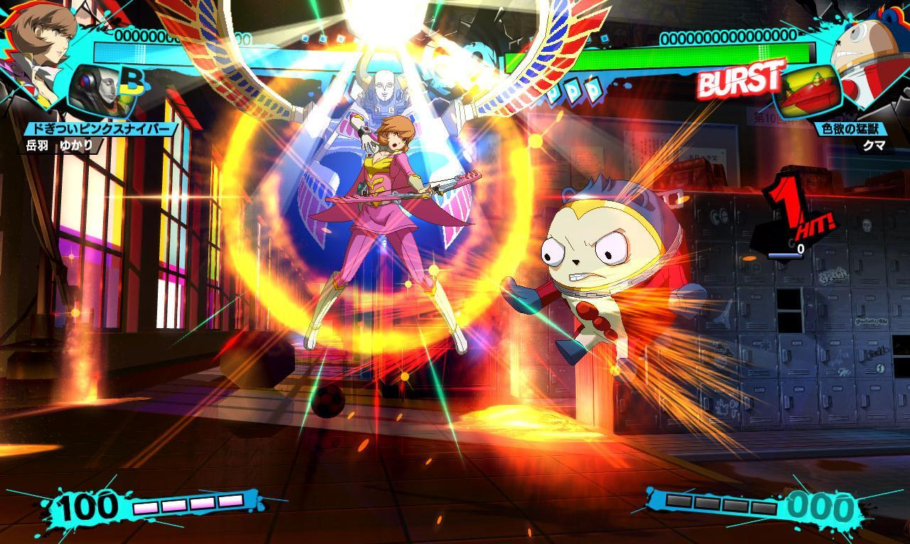 Persona 4 Ultimate Screenshot 3