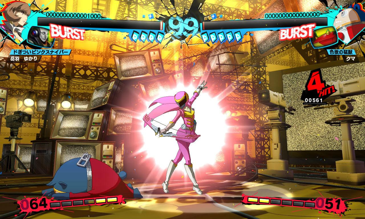 Persona 4 Ultimate Screenshot 4