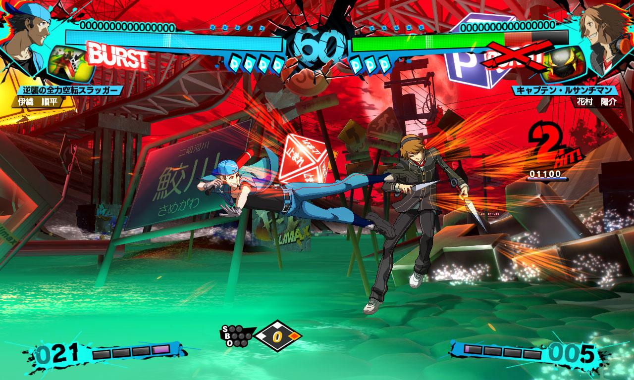 Persona 4 Ultimate Screenshot 8