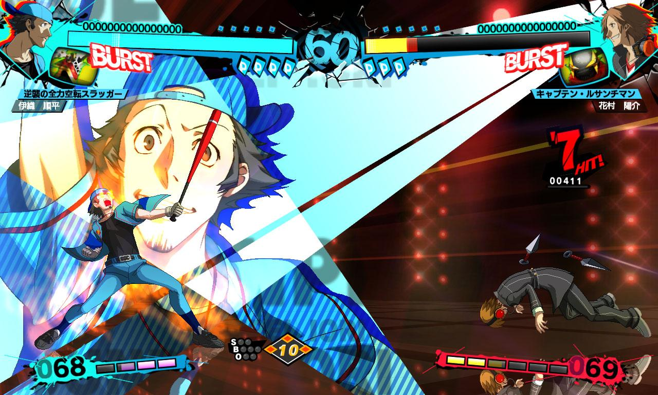 Persona 4 Ultimate Screenshot 10