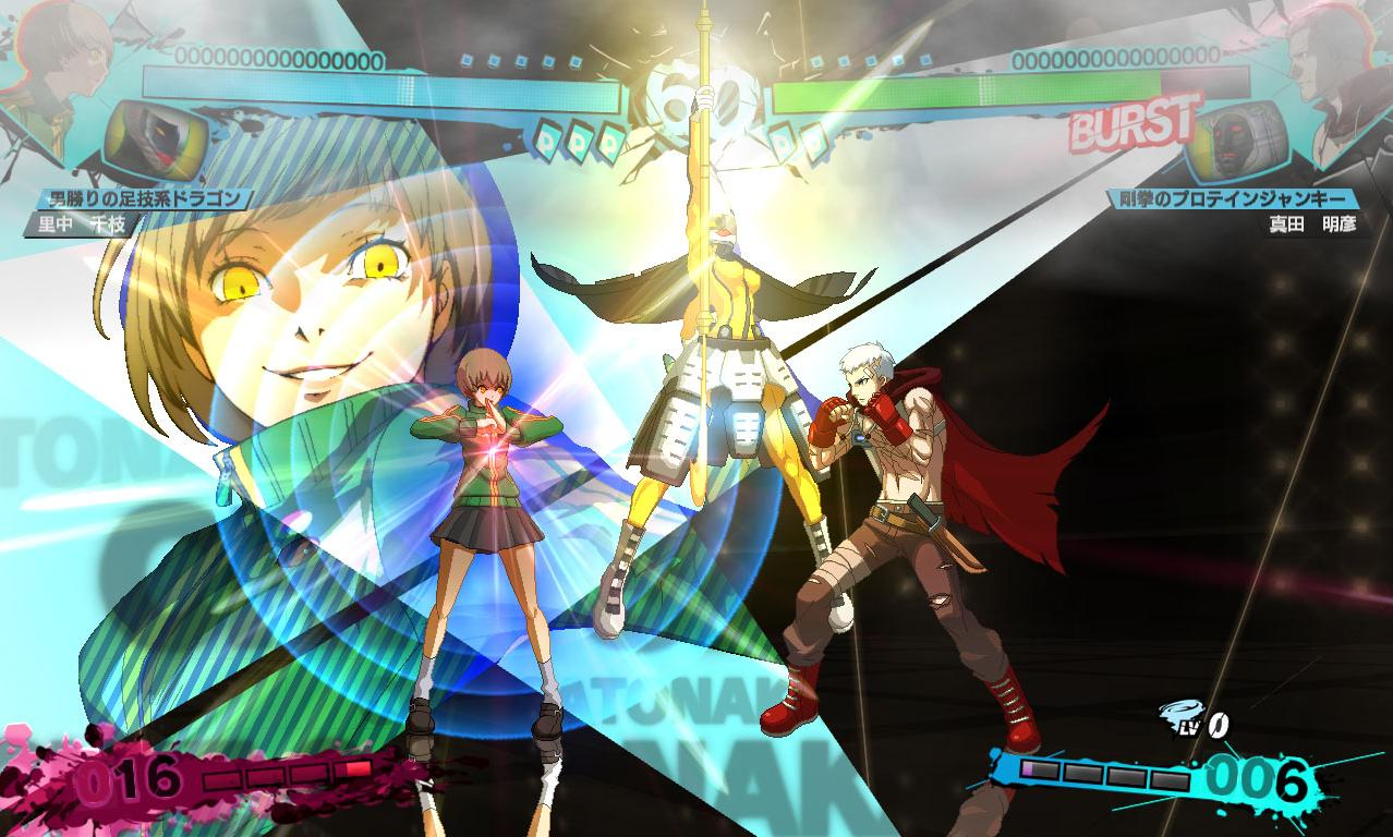 Persona 4 Ultimate Screenshot 13