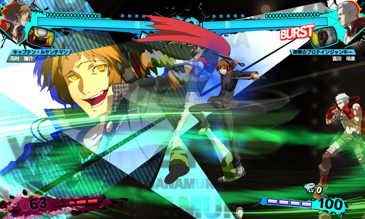 Persona 4 Ultimate Screenshot 14