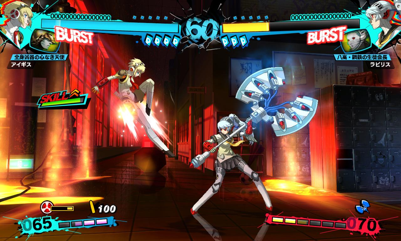 Persona 4 Ultimate Screenshot 18