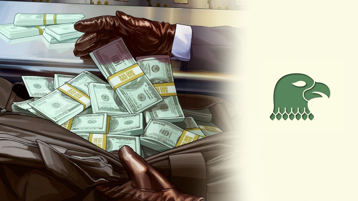 gta v 2nd heist money