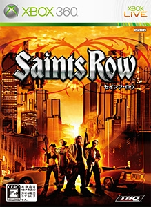 Saints Row (JP)