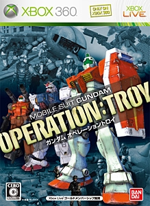 Mobile Suit Gundam Operation: Troy