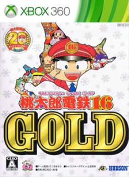 Momotarou Dentetsu 16 Gold