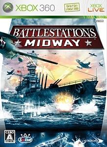Battlestations: Midway (JP)