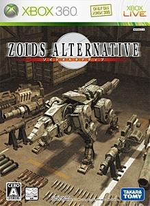 Zoids Assault (JP)