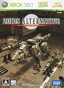 Zoids Assault (JP)