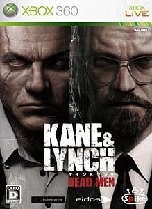 Kane & Lynch: Dead Men (JP)