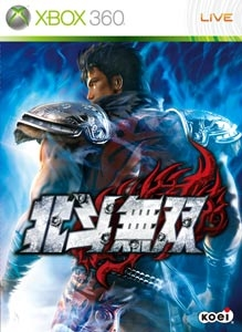 Fist of the North Star: Ken's Rage (JP)