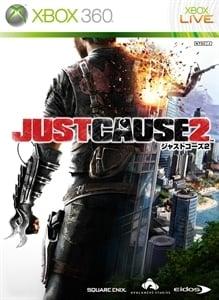 Just Cause 2 (JP)