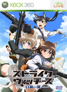 Strike Witches: Wings of White Silver