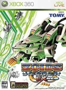 Zoids Infinity EX Neo