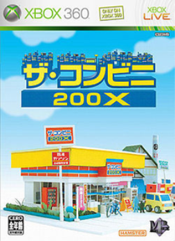 The Convenience Store 200X