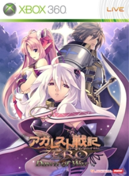 Record of Agarest War Zero (JP)
