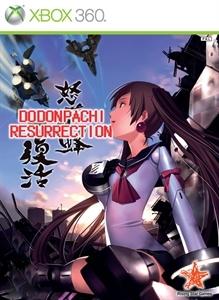 DoDonPachi Resurrection (EU)