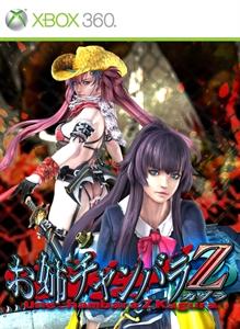 Onechanbara Z: Kagura