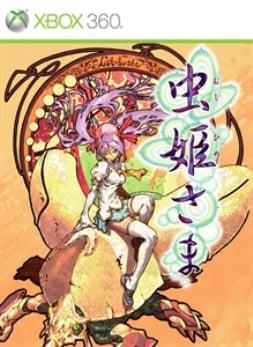 Mushihime-sama HD