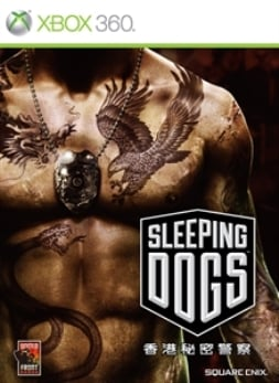 Sleeping Dogs (JP)