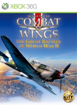 Combat Wings: The Great Battles of WW II