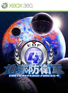 Earth Defense Force 2025 (JP)