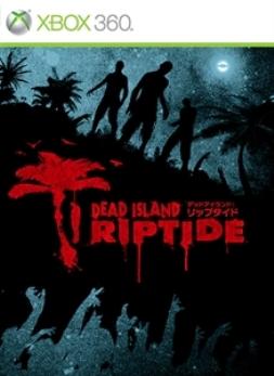 Dead Island Riptide (JP) (Xbox 360)
