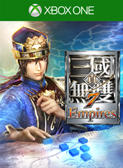 Dynasty Warriors 8 Empires (HK/TW)