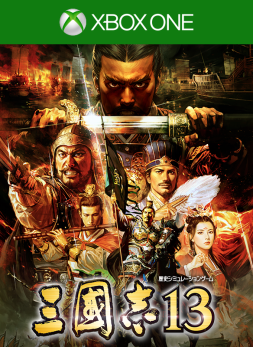 Romance of the Three Kingdoms 13 (JP)