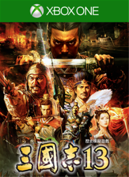 Romance of the Three Kingdoms 13 (HK/TW)