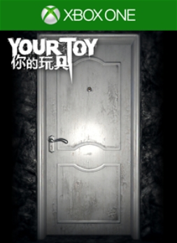 Your Toy (CN)