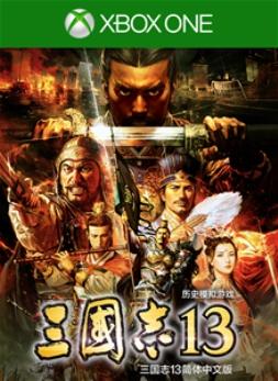 Romance of the Three Kingdoms 13 (CN)