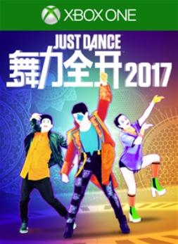 Just Dance 2017 (CN)
