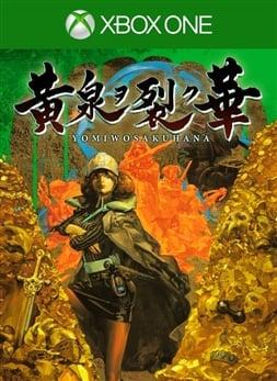 Undernauts: Labyrinth of Yomi (JP)