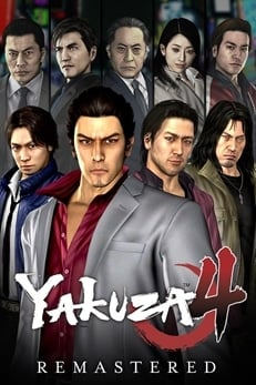 Yakuza 4 Remastered (Win 10)