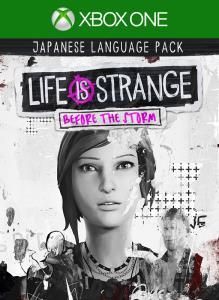 Life is Strange: Before the Storm Japanese Language Pack