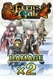 Damage Orb