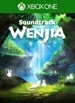 Wenjia Music OST