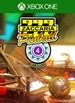 Zaccaria Pinball - Remake Tables Pack 4