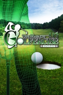 Tani Masaki's Golfercise