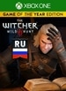 The Witcher 3: Wild Hunt - Game of The Year Edition Language Pack (RU)