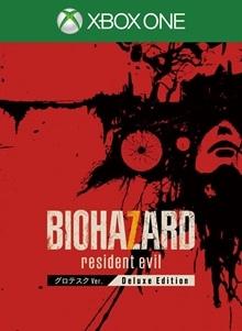 BIOHAZARD 7 resident evil グロテスクVer. デラックスエディション プレオーダー