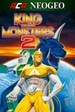 ACA NEOGEO KING OF THE MONSTERS 2 for Windows